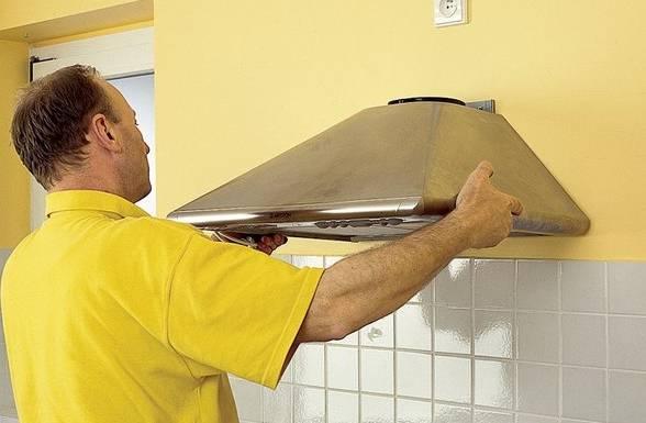 Как правильно установить кухонную вытяжку