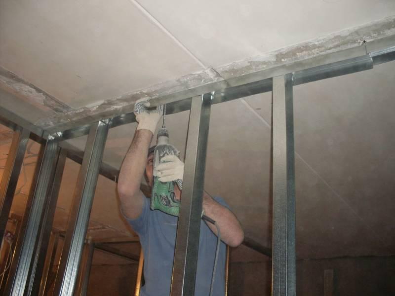 Монтаж стального каркаса для стен из гипсокартона