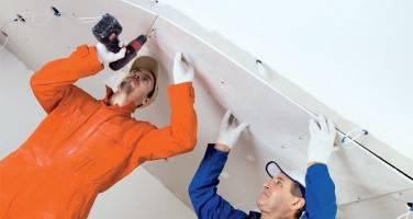 Как самостоятельно сделать подвесной потолок из гипсокартона