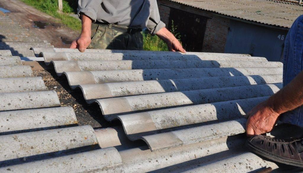 Для покрытия крыши