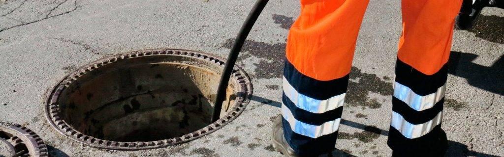 Забита канализационная труба